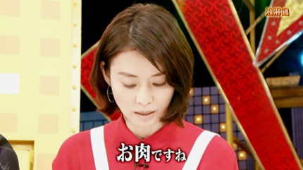 Ishida_yuriko2chubaw20161001