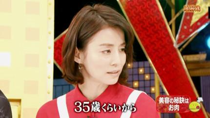 Ishida_yuriko4chubaw20161001