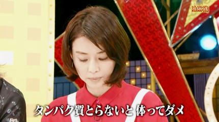 Ishida_yuriko5chubaw20161001