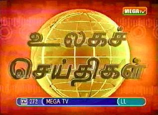 MEGA TV2